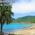 梅雨明け2021年、いつ頃か?九州南部はようやくも平年より14日遅れ。