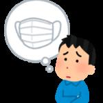 マスク頭痛の人が増加傾向。頭痛が起きる前と頭痛が起きた後の対策法を紹介!