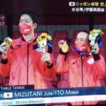 2021東京オリンピック!日本金メダルラッシュも素直に喜べない理由